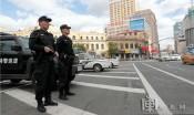 哈尔滨市公安局确保国庆中秋