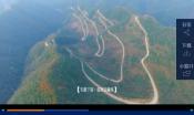 錦繡中華·大美山川 | 山水寧國 旖旎皖南