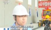 京張高鐵軌道貫通!未來北京至張家口僅需1小時