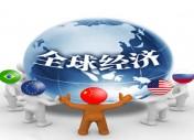 全球关注中国经济热点之一:中国经济企稳利全球