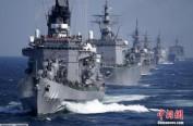日本海上自卫队与美印海军将举行联合训练