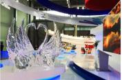 第三届中俄博览会开幕