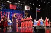 文化加深了解 艺术促进交流——第七届中俄文化大集开幕
