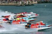 """U.I.M.F1摩托艇世锦赛首次落户冰城 水上动力艇运动再次进入""""中国时间"""""""