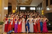 2016世界旅游小姐大赛黑龙江赛区圆满落幕