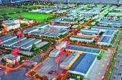 30多亿元资金助力哈尔滨综保区建设