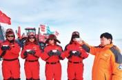 我省第二批南极科考队员昨日启程