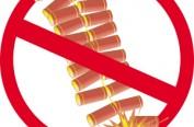 市民举报违规燃放烟花可用手机录视频作为证据