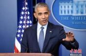 白宫就俄罗斯干预美国大选采取一系列强硬回应措施