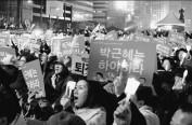 朴槿惠讲话引不同解读 韩国政局走向再添变数