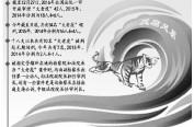 """2016年42名""""大老虎""""密集受审 十八大以来首现死刑"""