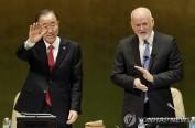 潘基文发表告别演说 卸任后是否竞选韩国总统成关注焦点