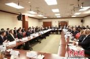 中美举行第三次打击网络犯罪及相关事项高级别联合对话