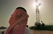 沙特承诺减产抵消美国增量预期 全球油价上涨