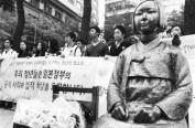 """韩国政府称把""""慰安妇""""雕像与独岛问题相关联""""不可取"""""""