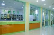 黑龙江省各级公立医院年内取消药品加成