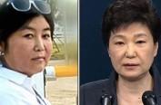"""韩国""""亲信干政""""调查取得进展"""