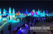 第18届中国·哈尔滨冰雪大世界正式开园,340米冰滑梯滑过瘾
