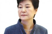 朴槿惠方面抗议检察官泄密 拟推迟当面调查日期