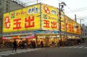 中国留学生在日本超时打工 签证更新或面临困难