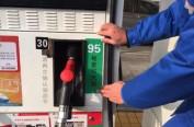 """国内油价或迎""""两连跌"""" 机构预测将创年内最大跌幅"""