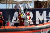 两艘难民船在地中海沉没 约250名非洲难民遇难