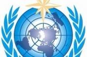 世界气象组织:2016年气象指标破多项纪录