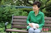 韩政府公布公务员财产:朴槿惠身家4年涨700万元