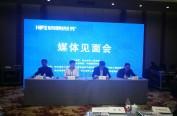 第14届哈尔滨国际家具暨木工机械展览会明日开幕