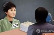 """朴槿惠今将被诉:""""亲信门""""告一段落 或与铁窗相伴?"""