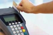 男子银行卡遭盗刷近17万 银行被判赔13万余元