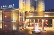 浙江温州一四星级酒店客房藏摄像头 储存卡还有视频