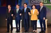 韩举行大选正式起跑后首次电视辩论 或影响支持率