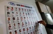 """中国曝光22名""""红通""""外逃人员藏匿线索 10人或在美国"""