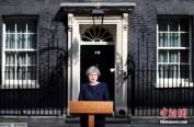 """英首相宣布提前大选 或有望扫平脱欧""""绊脚石"""""""