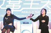 """中国300万民企的困局:""""富一代""""难找二代接班人"""