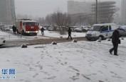俄罗斯圣彼得堡一男青年被爆炸装置炸伤(高清)