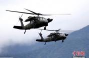 """美军""""黑鹰""""直升机坠毁致1死2伤 事故原因待查"""
