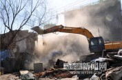 拆除300余处违建 保障哈佳高铁建设