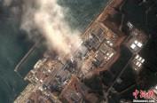 日本研发去污新技术 可去除反应堆内燃料碎片