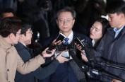 亲信门最后一道关卡:韩检方提请批捕青瓦台前高官
