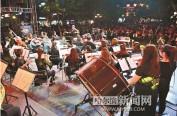 """迷人的哈尔滨之夏""""老街音乐汇""""启幕"""