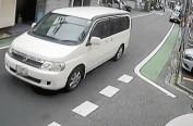 日本福冈大劫案发现作案车辆 3.8亿日元去向仍是迷