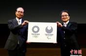 东京回收废旧金属逾3万件 将用于制作奥运奖牌