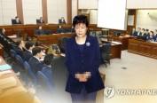 韩国大法院允许直播朴槿惠案审判