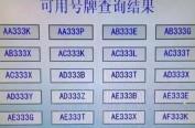 冰城交警部门推出多项车管惠民新举措
