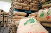 欧盟调整进口日本食品的相关限制 福岛大米也在解禁之列