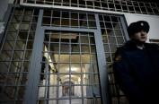 俄罗斯向囚犯转交手机等违禁品 罚金涨10倍