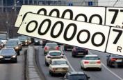 莫斯科开始颁发799系列车牌号