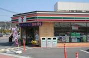 为吸引人才 日本便利店7-11将为员工开设托儿所